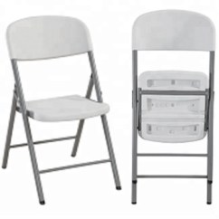 Most Comfortable Folding Chair Design Miniature Portable Assembly Hall Space Saving Home Furniture Hdpe