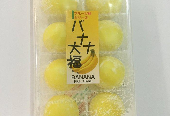 Buy Tokyo Banana Cake Gaufre Japanese Waffle In Cheap Price On