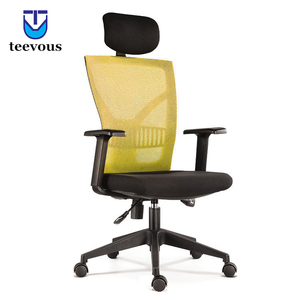 revolving chair manufacturer in lahore double dining mesh office red wholesale suppliers alibaba