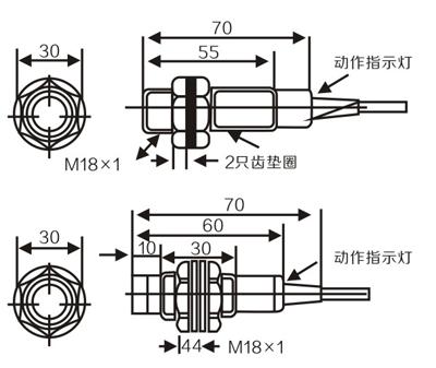 Full Metal Waterproof Inductive Proximity Sensor With Ce
