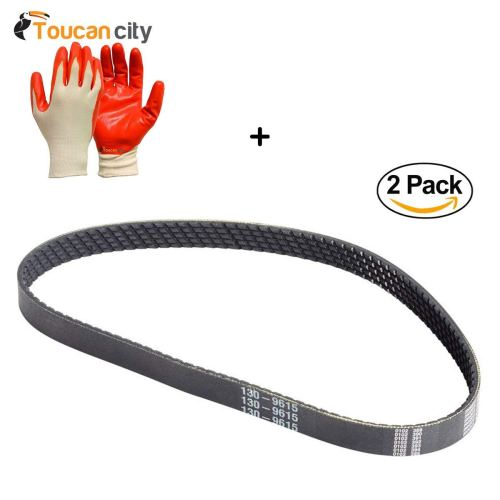 small resolution of toucan city nitrile dip gloves 5 pack and toro replacement snow blower rotor