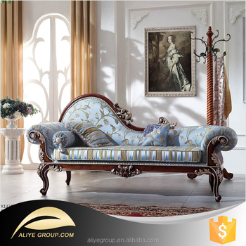 alibaba royal chairs office chair high back s20 elegant corner sleeper couch and bedroom sofa furniture