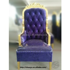 High Backed Throne Chair White Metal Folding Chairs Royal Purple Back Beauty Salon Furniture View Hair Haoyu Product Details From Foshan Factory On