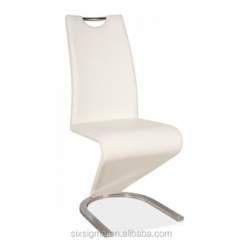 Z Shaped High Chair Rocking Game Back Pu Leather Dining Zigzag Home Room Furniture