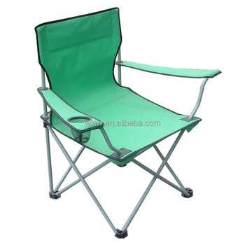 Inflatable Beach Chair  Buy Inflatable Beach Chair