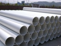 24 Inch Large Large Diameter Plastic Drain Pipe - Buy ...