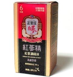 get quotations kgc cheong kwan jang korean red ginseng extract 240 gram [ 1200 x 1200 Pixel ]