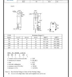qcr thermal fuse cement resisrots sqp 50w power amplifier acoustics [ 1000 x 1414 Pixel ]