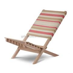 Beach Lawn Chairs Custom Chair Covers Near Me Caravan Deck Picnic Camping Canvas Wood Patio