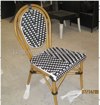 cafe rattan french bistro chairs white ergonomic office bamboo frame chair