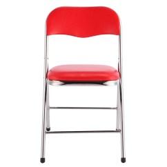 Portable Study Chair Patio Replacement Vinyl Straps Elegant Comfortable Library Furniture Reading Ergonomic Folding