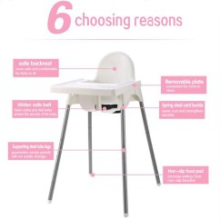 High Chair Wooden Legs Cheap Leather Wingback Chairs Popular Logo Print Baby Malaysia