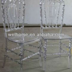 Alibaba Royal Chairs Toddler Plastic Target Chair Opera Vip Clear Wedding Buy