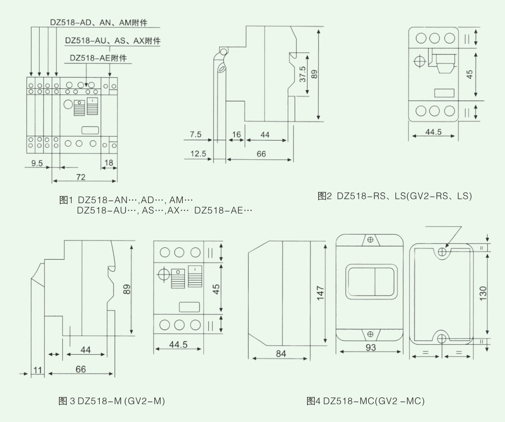 Dz518 Gv2 Mc Type Motor Protection Circuit Breaker For