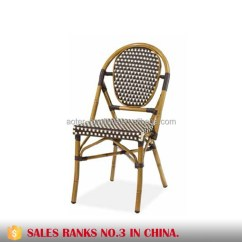 French Cafe Chairs Where To Buy Cheap Chair Covers For Folding Rattan High Quality Bistro Product On Alibaba Com