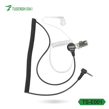 Two Way Radio Headphones 3.5mm 1pin Waterproof Noise