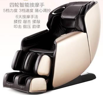 rongtai massage chair swivel tesco rt5860 zero gravity app control bluetooth music