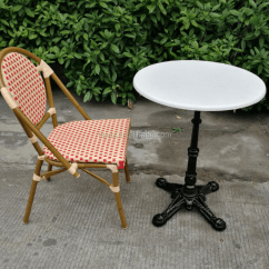 Bamboo Outdoor Chairs Joie Owl High Chair Synthetic Rattan Garden Wicker Dining