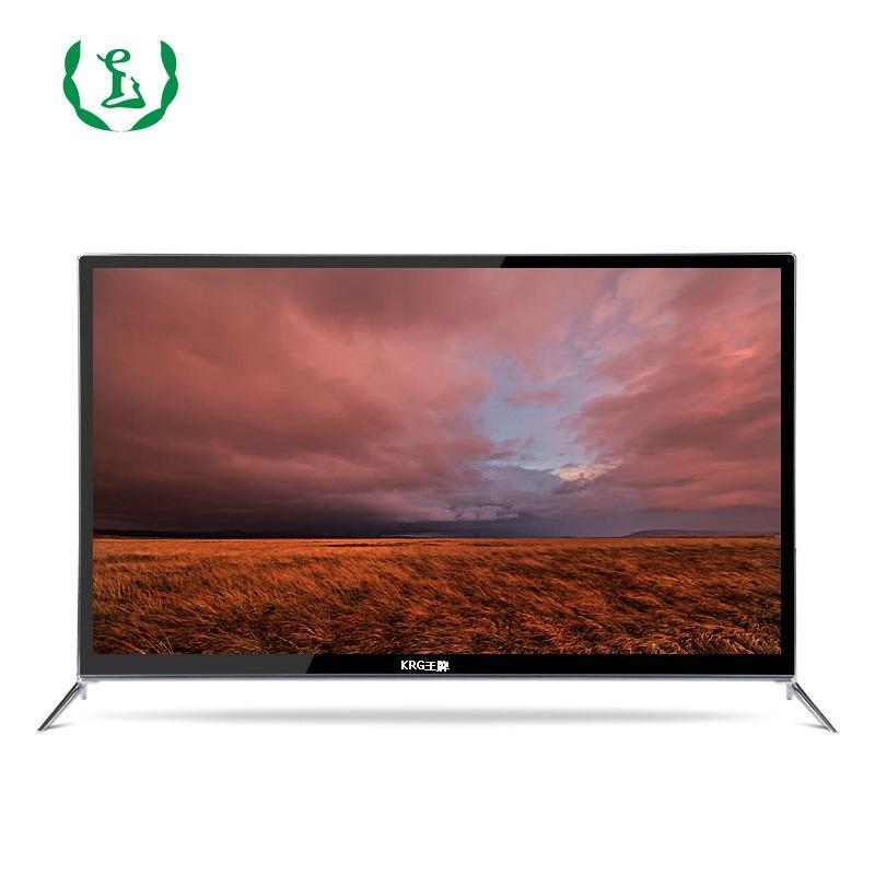 mini tv lcd de petite taille 15 16 17