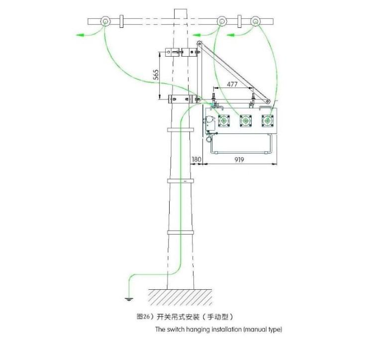 Outdoor 33KV 36KV 630A 800A SF6 LBS Load Break Switch