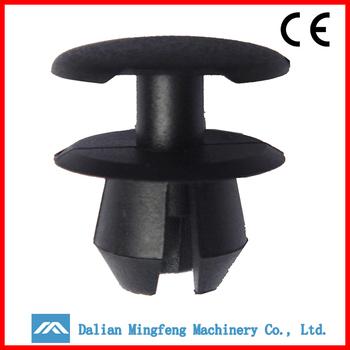 auto plastic clips fasteners