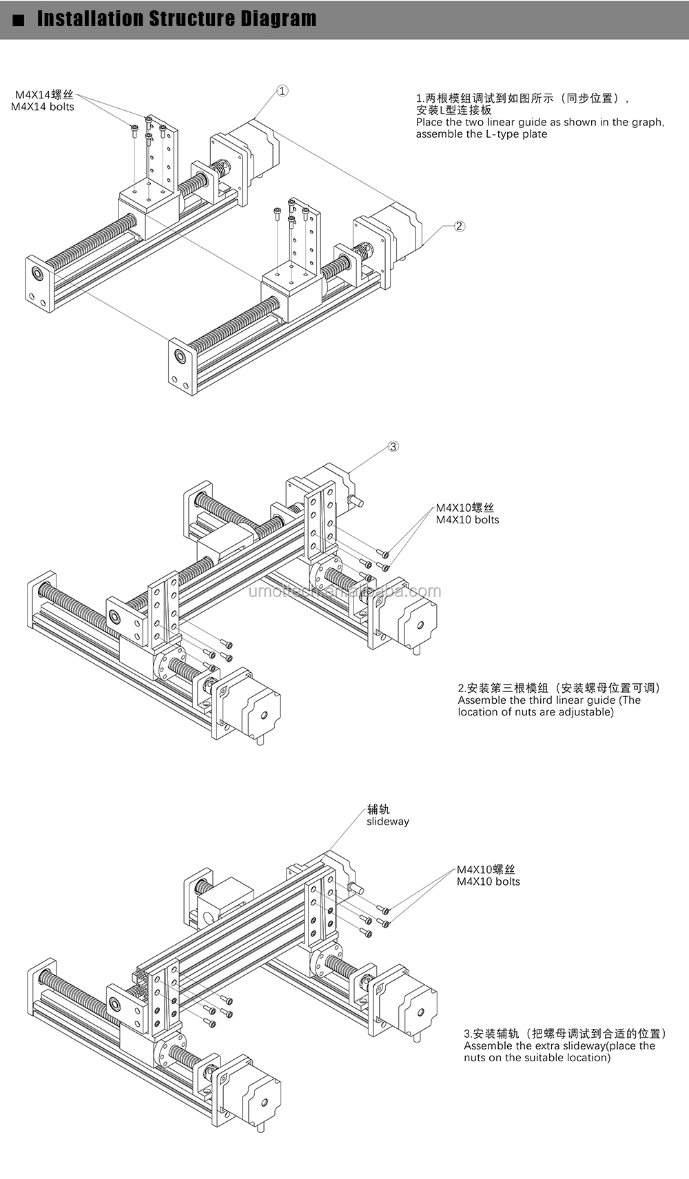 3-axis Gantry Xyz Linear Stage 50mm-4000mm Customizable