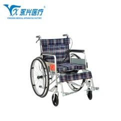 Wheelchair Height Chairs With Drink Holders Yongxing Beach Adjustable Cheap Price Karma Active Sport Wheel Buy Product On Alibaba Com