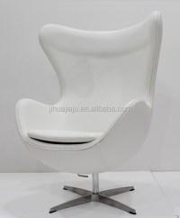 Moderne chaise oeuf aviator / meubles en fiber de verre ...