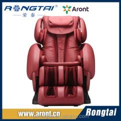 Rongtai Massage Chair Stool Protector Rt8302 Shanghai Buy Zero Gravity Product On Alibaba Com