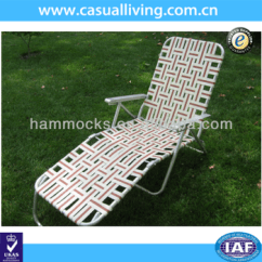 Webbed Folding Lawn Chairs Chair Design Solidworks Vintage Aluminum Lounge Metal Reclining Lawnchair