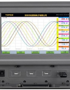 Pressure test chart recorderroom temperature recorderlcd color touch screen paperless recorder buy lcd also rh alibaba