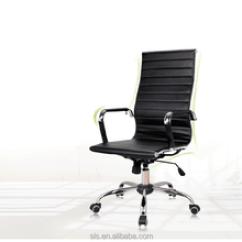 Revolving Chair Bd Price Rattan Chairs Australia Otobi Furniture In Bangladesh Office Wholesale Suppliers Alibaba