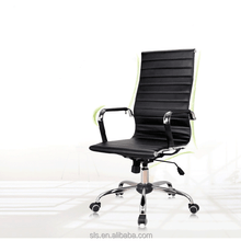 ergonomic chair bd outdoor cushions clearance otobi furniture in bangladesh price office wholesale suppliers alibaba