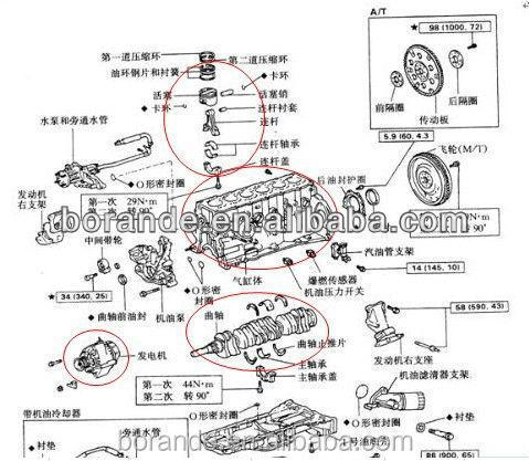 V2003 V2203 V3300 V2403 V3300-t Diesel Engine Spare Parts
