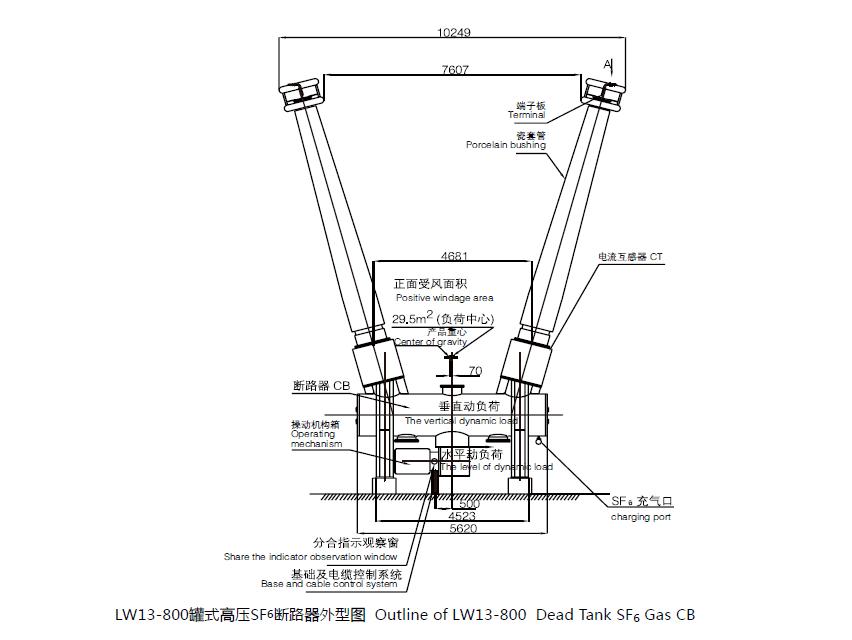800kv SF6 High Voltage Circuit Breaker, View 800kv sf6