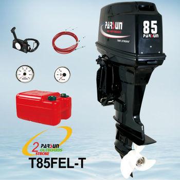 T85fel T 85hp 2 Stroke Outboard Motor