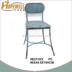 Iron Chair Price Rentals Lincoln Ne New Style Cast Retro Low Dine China Buy Product On Alibaba Com