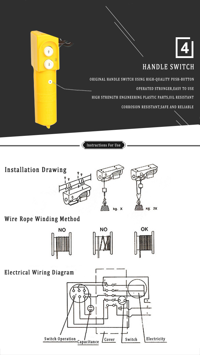 hight resolution of small wire rope hoist 110 120 220 230 volt 120v electric winch 110 electric hoist wiring diagram power cord