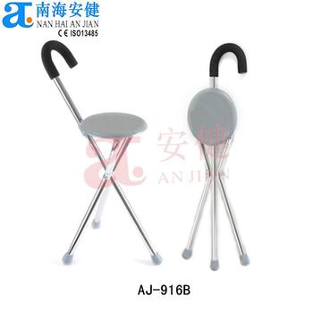 walking cane chair living room arm covers tripod new foldable seat walker buy