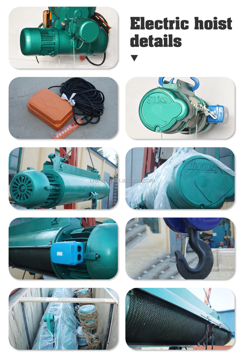 medium resolution of cd1 type best quality gear box hoist wiring diagram