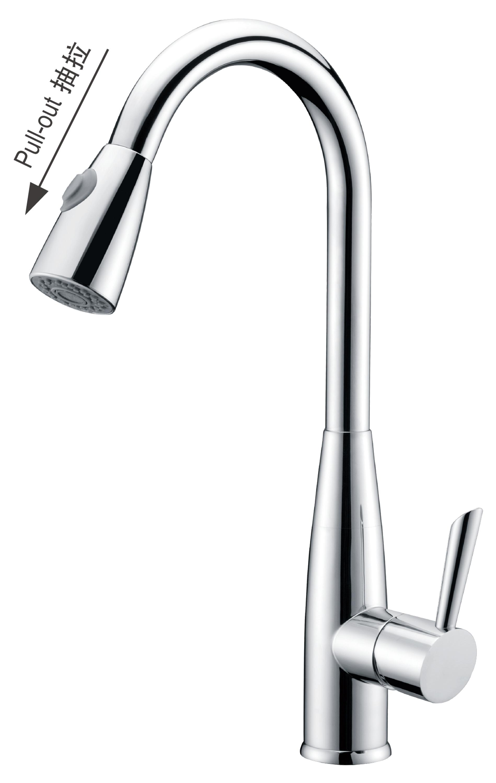 pull out kitchen faucets shaker style cabinet hardware 拔出式厨房龙头57305c buy 水槽搅拌机 厨房龙头 拔出厨房龙头product