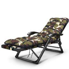 Folding Chair Bed Ikea Ergonomic Diy Cheap Find Deals On Get Quotations Zljtyn Zero Gravity Sun Lounger Foldable Deck Single