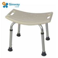 Chair Without Back Swivel Chairs Uk Deluxe Aluminum Adjustable Bath Shower Bench
