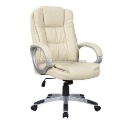 Chair Covers Office Seats Red Nwpa Ibu Y 2848 1modern White Leather Swivel Armrest With Heated Seat