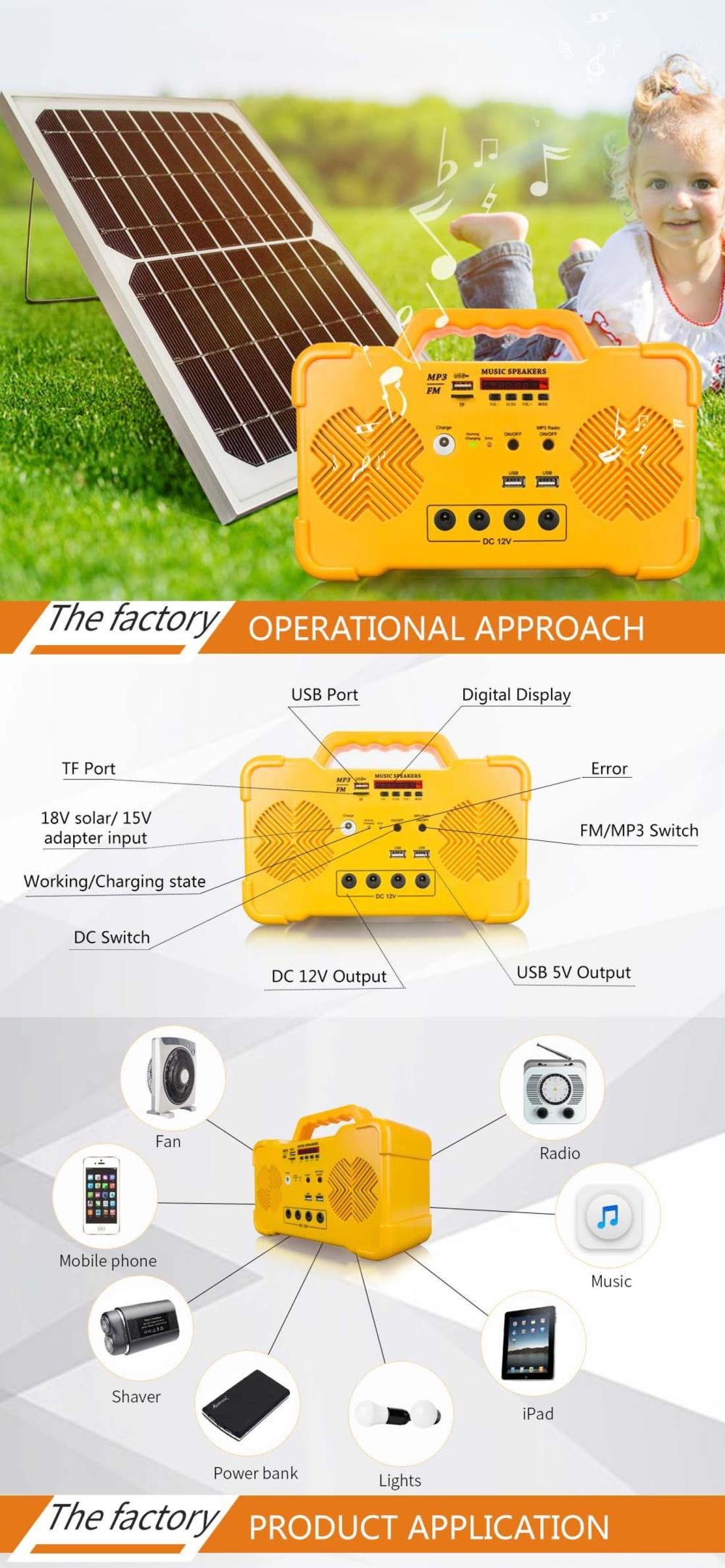 medium resolution of wiring diagram electrical ip65 waterproof 5kw on grid solar system for home system
