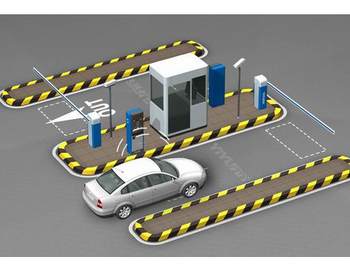 Low Cost Building Parking Entrance Management System