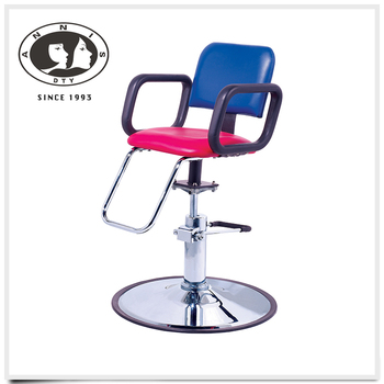 kids salon chair metal frame west elm kid s hydraulic lift barber styling buy