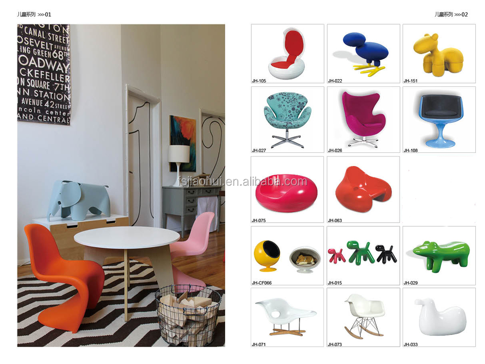 swing chair dragon mart cream leather accent chairs hot sale home furniture cheap egg pod ball buy