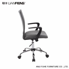 Swivel Chair Disassembly Oversized Lawn Luxury Styling Executive Mesh Office Www China Revolving Description Process 1 There Are Two Types Of General Wheels One Is A Screw Fixed