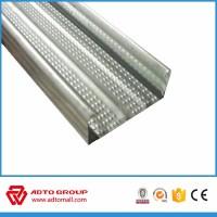 Metal Frame Drop Ceiling   Integralbook.com